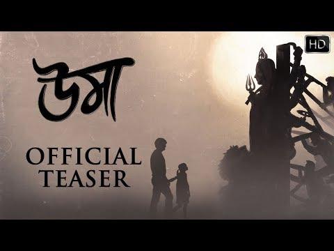 Uma (উমা) | Official Teaser | Jisshu | Sara | Anjan Dutt | Rudranil | Anirban | Srijit | SVF
