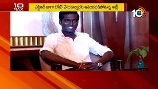 Bigil Director Atlee Confirms Telugu Debut With Jr.NTR