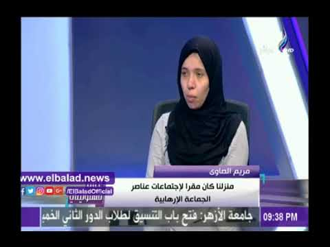 شاهد بالفيديو فضيحه التنظيمات الارهابيه بالحوامديه علي لسان شقيقه عبدالرحمن الصاوي