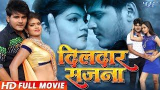 Video Dildar Sajna (Bhojpuri Full Movie) - Arvind Akela Kallu, Nisha Dubey | Superhit Bhojpuri Film 2017 MP3, 3GP, MP4, WEBM, AVI, FLV November 2018