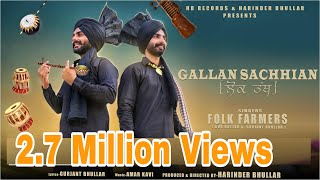 Video Gallan Sachhian (Full Video) ਲੋਕ-ਤੱਥ | Folk Farmers | Gur Buttar & Gurjant Bhullar | HB Records MP3, 3GP, MP4, WEBM, AVI, FLV September 2018