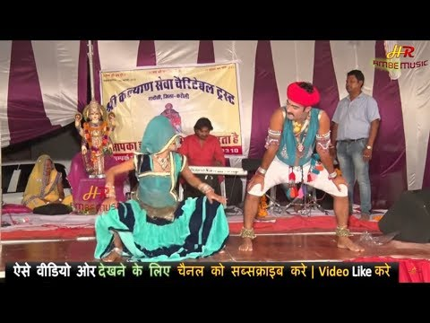 Stage Dance 2018 | Best Dance | Rajasthani Song | राजस्थानी DJ सांग | Dinesh Chela Comedy | HD Video