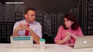 Сегодня юбилей - ровно 18 лет Путин у власти [Навальный 2018]