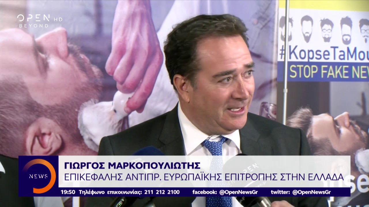 #Kopsetamousia – Κεντρικό Δελτίο Ειδήσεων | OpenTV | 01/04/2019
