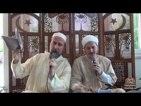 Aufrichtigkeit der Gelehrten beim Verfassen | Sincerity of scholarly works - Shaykh Yahya Rhodus