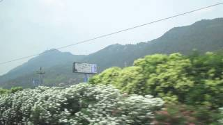 Shangrao China  City new picture : Train Trip to Shangrao China 3 of 3