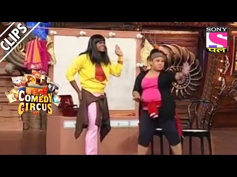 Bharti Asks Siddharth To Just Chill - Kahani Comedy Circus Ki