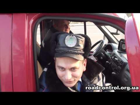 Автопробег ДК-КИЕВ. ЧАСТЬ 2 (05.11.11)