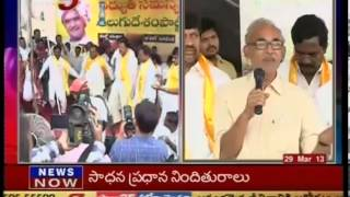 BV Raghavulu with TDP Leaders - TV5