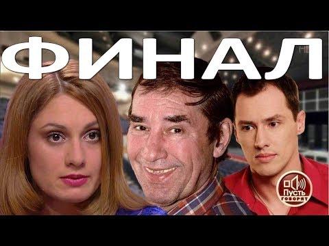 Тест ДНК показал, есть ли у Спартака Мишулина внебрачный сын (05.12.2017) (видео)