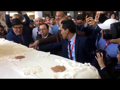 ممونوالحفلات يخلدون الذكرى 15 لميلاد الأمير مولاي الحسن