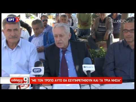 Διαπόντια νησιά – Ένα καλοκαίρι χωρίς σύνδεση με την Κέρκυρα | ΕΡΤ