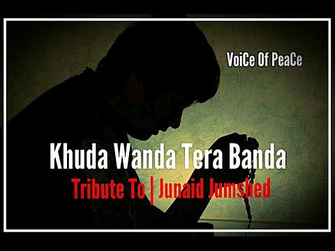 Video Khuda Wanda Tera Banda | Khalid Mehmood download in MP3, 3GP, MP4, WEBM, AVI, FLV January 2017
