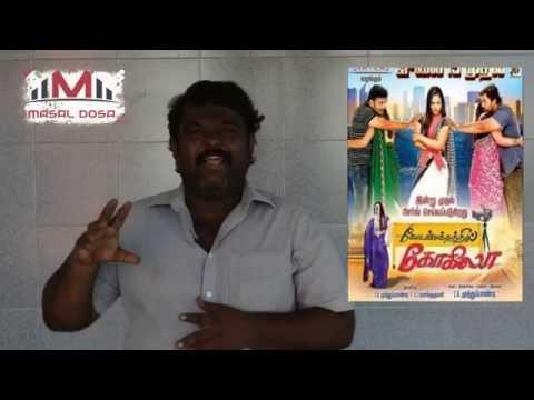 Kodambakkathil Kokila Review | Masaldosa | Arurmuna
