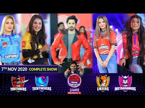 Game Show Aisay Chalay Ga League Season 4 | Danish Taimoor | 7th November 2020 | Complete Show