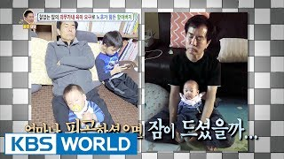 Video Grandad's worry is looking after his grand-children? [Hello Counselor / 2017.06.05] MP3, 3GP, MP4, WEBM, AVI, FLV April 2018