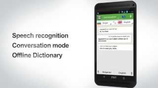 Translator Voice Translate YouTube video