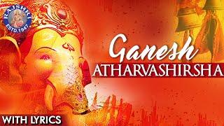 Ganesh Atharvashirsha Mantra With Lyrics | Popular Ganpati Stuti | Ganesh Mantra