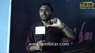 Director Harish at Mugathirai Short Film Screening