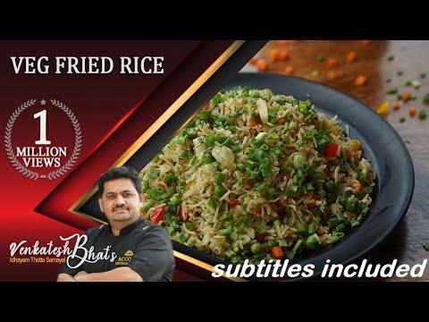venkatesh bhat makes veg fried rice | Veg Fried Rice | Fried Rice recipe| vegetable fried rice