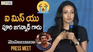 Video Actress Neha Shetty Speech at Mehbooba Movie Press Meet   Puri Jagannadh, Aakash - Filmyfocus.com MP3, 3GP, MP4, WEBM, AVI, FLV April 2018