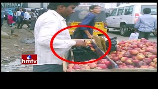 Fruit Market | Top Cheating in Hyderabad | HMTV Special Focus