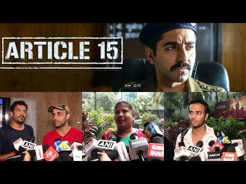 Public Review For Film Article 15