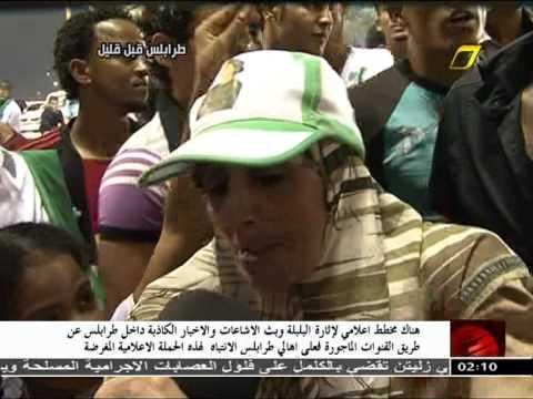 آخر يوم للطحالب في ميدان الشهداء 21/8/2011