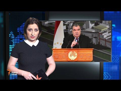 Ахбори Тоҷикистон ва ҷаҳон (08.12.2016)اخبار تاجیکستان .(HD) (видео)