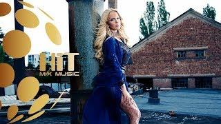 Tereza - За Пред Хората (feat. Angel)