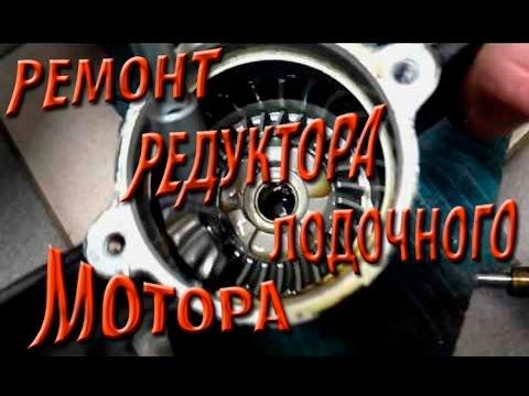 замена сальников в редукторе лодочного мотора yamaha