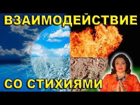 ВО ВТОРНИК в 07:30 (по мск) ПРЯМОЙ ЭФИР. \Доброе утро\ с Натальей Весной ВХОД СВОБОДНЫЙ - DomaVideo.Ru