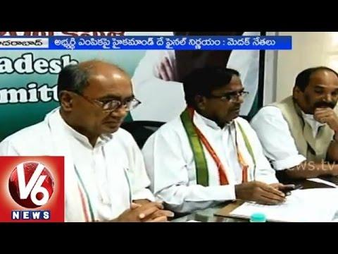 Telangana Congress party focused on Medak byelections