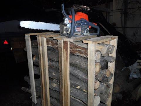 Устройство для пилки дров бензопилой своими руками 24