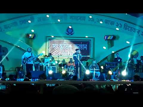 Video B.H College Entry song performance by Zubeen Garg.. download in MP3, 3GP, MP4, WEBM, AVI, FLV January 2017