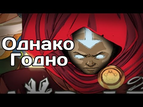 Новый Roguelike про аватара - Wizard of Legend