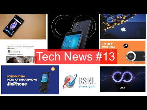 Tech News #13 50 Cr JioPhones,Vivo X20 & X20+,Lenovo k8 note, oneplus 5 battery drain issues