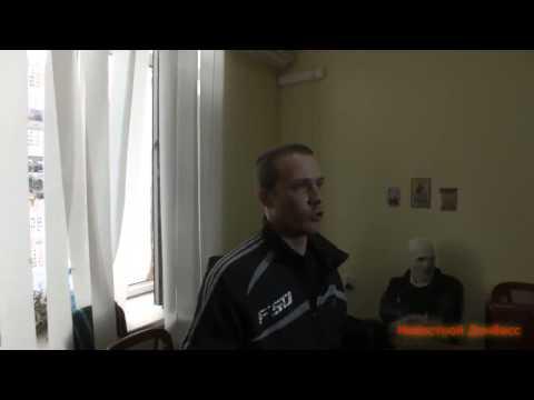 Слёзы о помощи! Донецк 10 04 201
