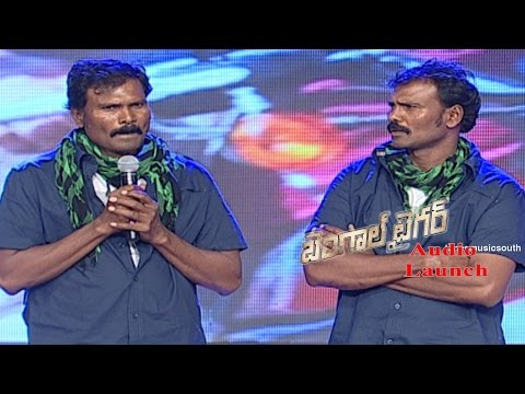 Fight Masters Ram Lakshman Speech at Bengal Tiger Audio launch