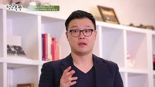 #2 [강의쇼 청산유수] 중소기업에서 커리어 시작하기 - 임준수 페르노리카코리아 마케팅팀 과장