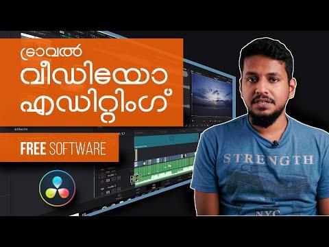 വീഡിയോ എഡിറ്റിംഗ് പഠിക്കാം - Part 1 -  Davinci Resolve - Video editing - Malayalam