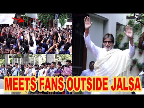 Amitabh Bachchan Meets Fans Outside JALSA Bungalow