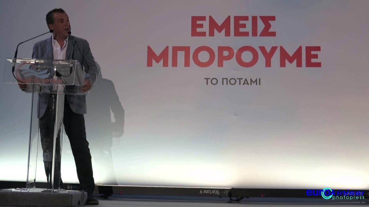 Απόσπασμα από την ομιλία του Στ. Θεοδωράκη  στο Αίθριο του Μουσείου Μπενάκη
