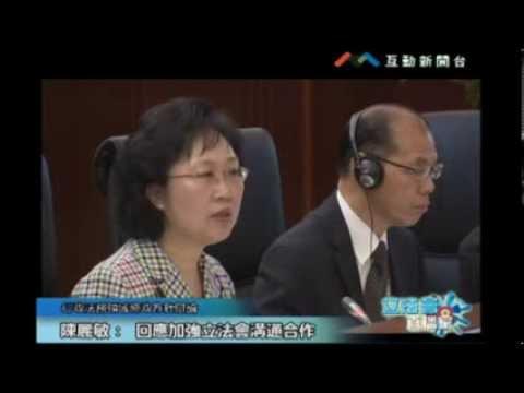 行政法務領域:麥瑞權 何潤生 梁安琪