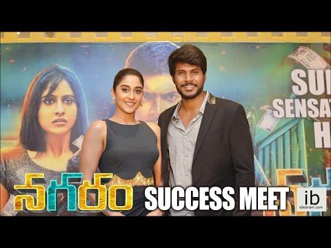Nagaram Success Meet