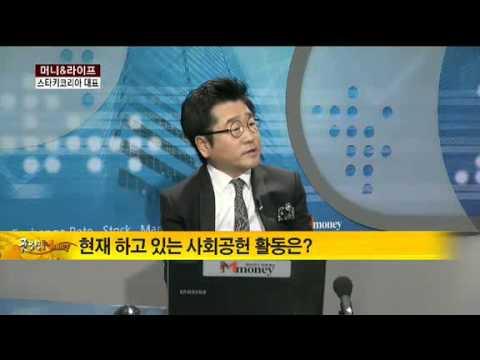 굿모닝머니_CEO초대석