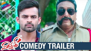 Winner telugu movie  Comedy Trailer