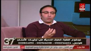Dr.ahmed esmat - Candy smile center