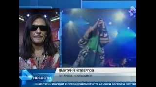 «Good МОНИН Fest V» репортаж РЕН ТВ