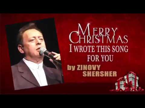 Merry Christmas, I wrote this song for you